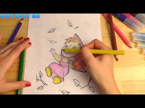 Раскраска Для Малышей Masha And The Bear Маша и Медведь ...