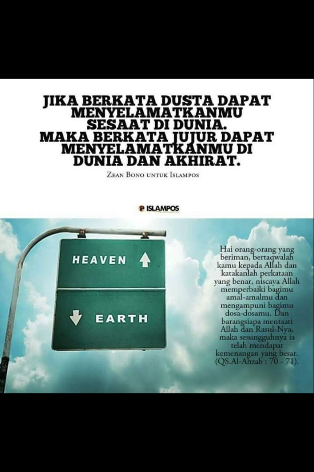 Kata Bijak With Images Quotes Mobile Boarding Pass Islam