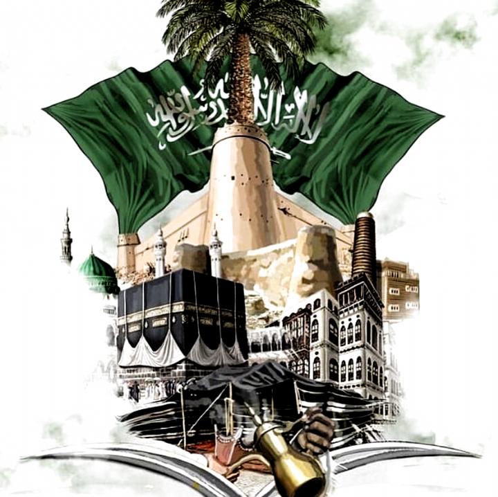 Education Wallpapers Education Wallpapers National Day Saudi Egypt Art Islamic Images