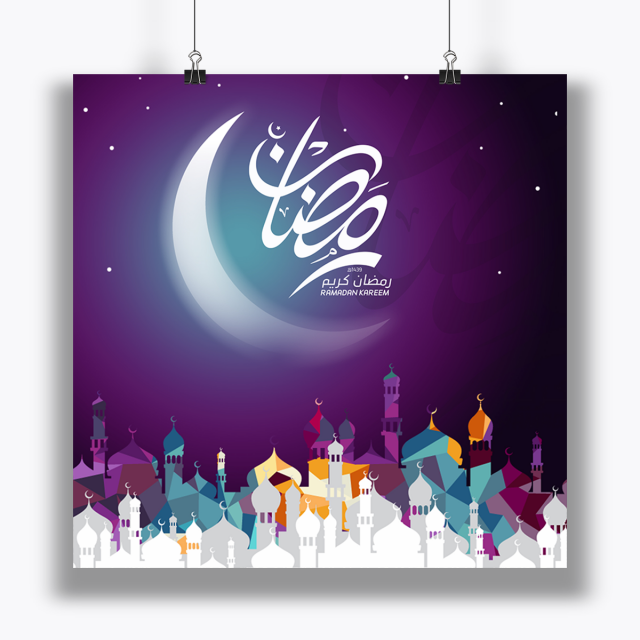 Arabic Ramadan Moon Poster With City Card Ramadan Poster Moon Poster Ramadan