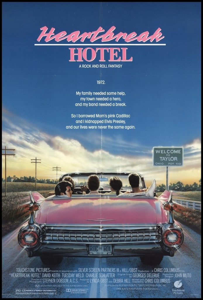 New Arrivals Heartbreak Hotel Adventures In Babysitting Movie