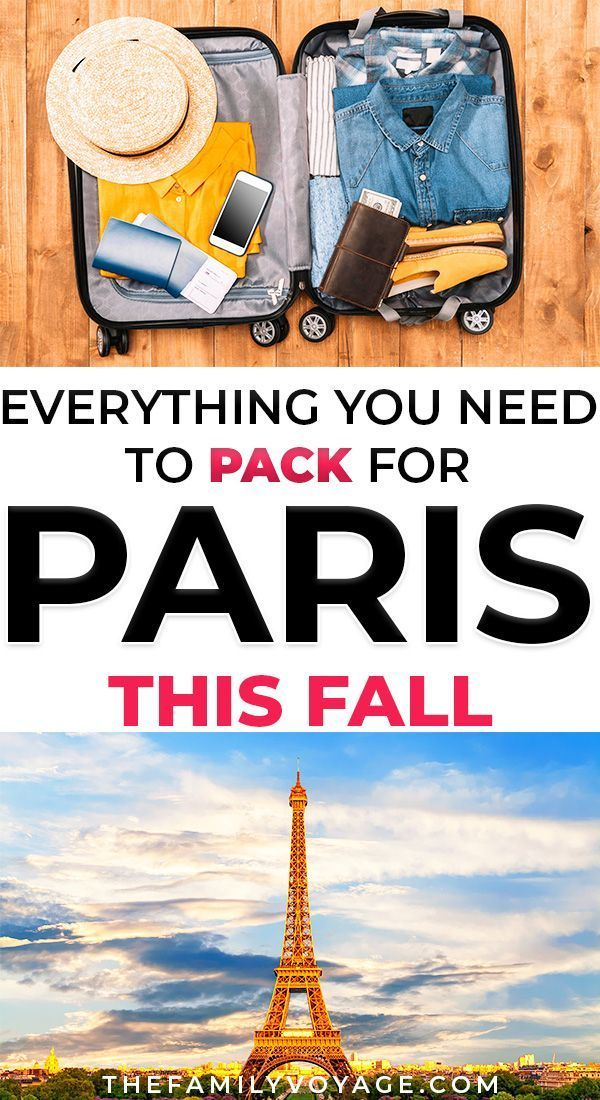 Are you visiting Paris this fall? SAVE this pin for later, and then click to find your complete packing list for Paris in October (plus some hints for September and November)... from clothes to shoes to purses and more! We'll help you figure out what to wear in Paris, France, what to pack for Paris aside from clothes and more. CLICK over for all the details now for your Paris packing list. Paris travel | travel to Paris |