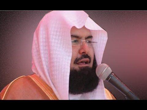 سورة آل عمران الشيخ عبد الرحمن السديس استمع و اقرا في مصحف المدينة Quran Surah Al Imran Soudais Youtube Youtube Islamic Videos Leader
