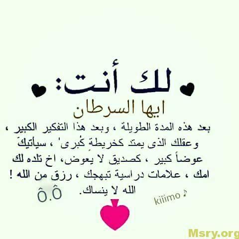 برج السرطان اليوم مميزاته وعيوبه كاملة موقع مصري Cancer Quotes Zodiac Cancer Quotes Birthday Post Instagram