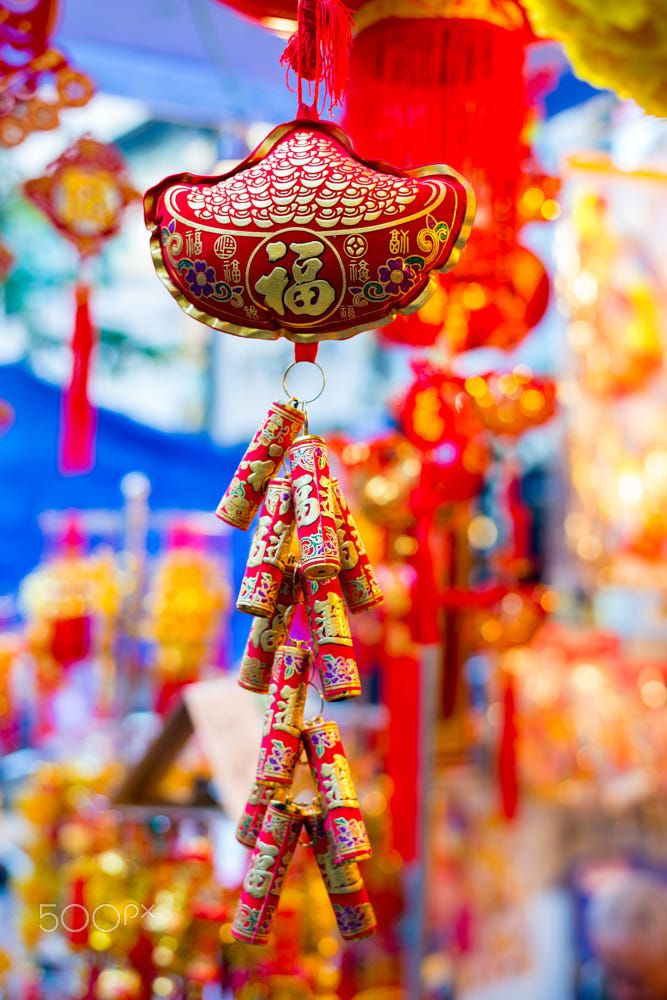 lunar new year decorations by Dong Bui Photo 196152437