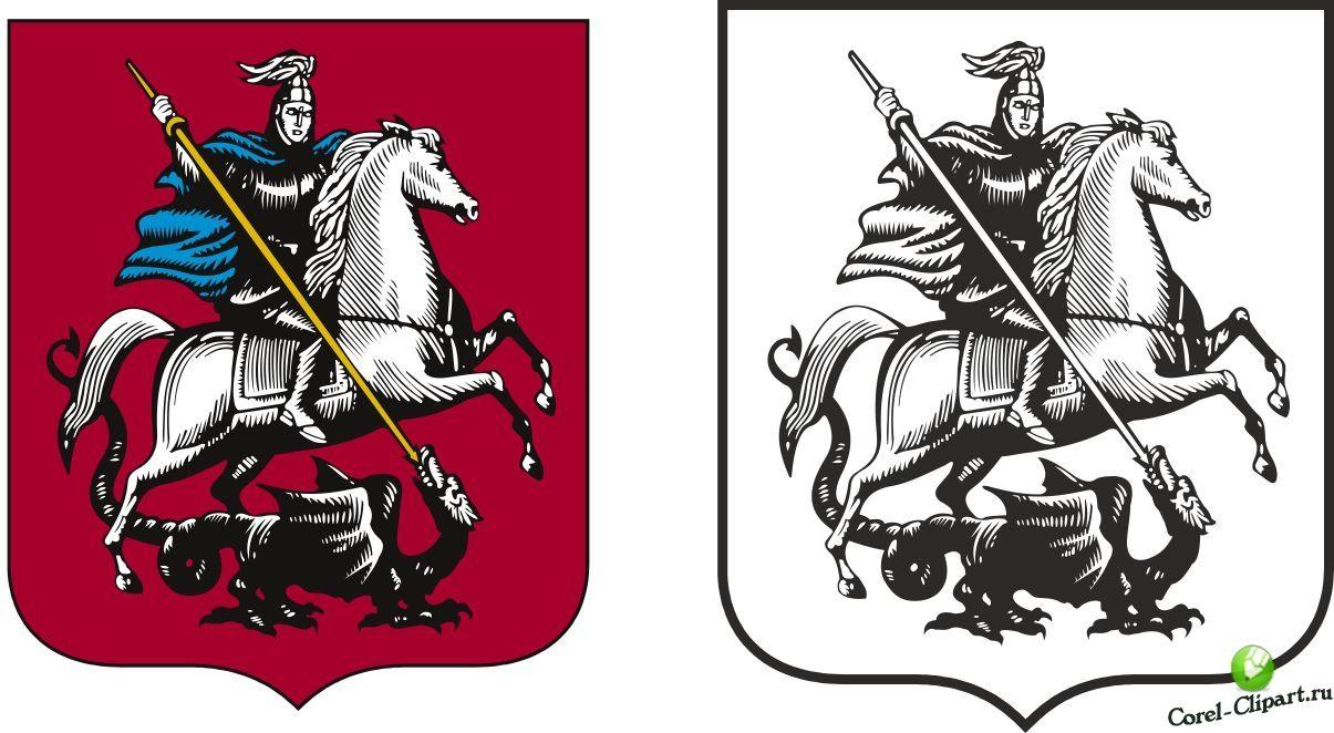 Герб Москвы   Герб, Логотип, Вектор