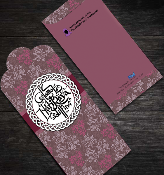 Since There Was A Huge Demand I Took The Opportunity To Design And Sell Money Envelopes Eid Mubarak Envelope Design