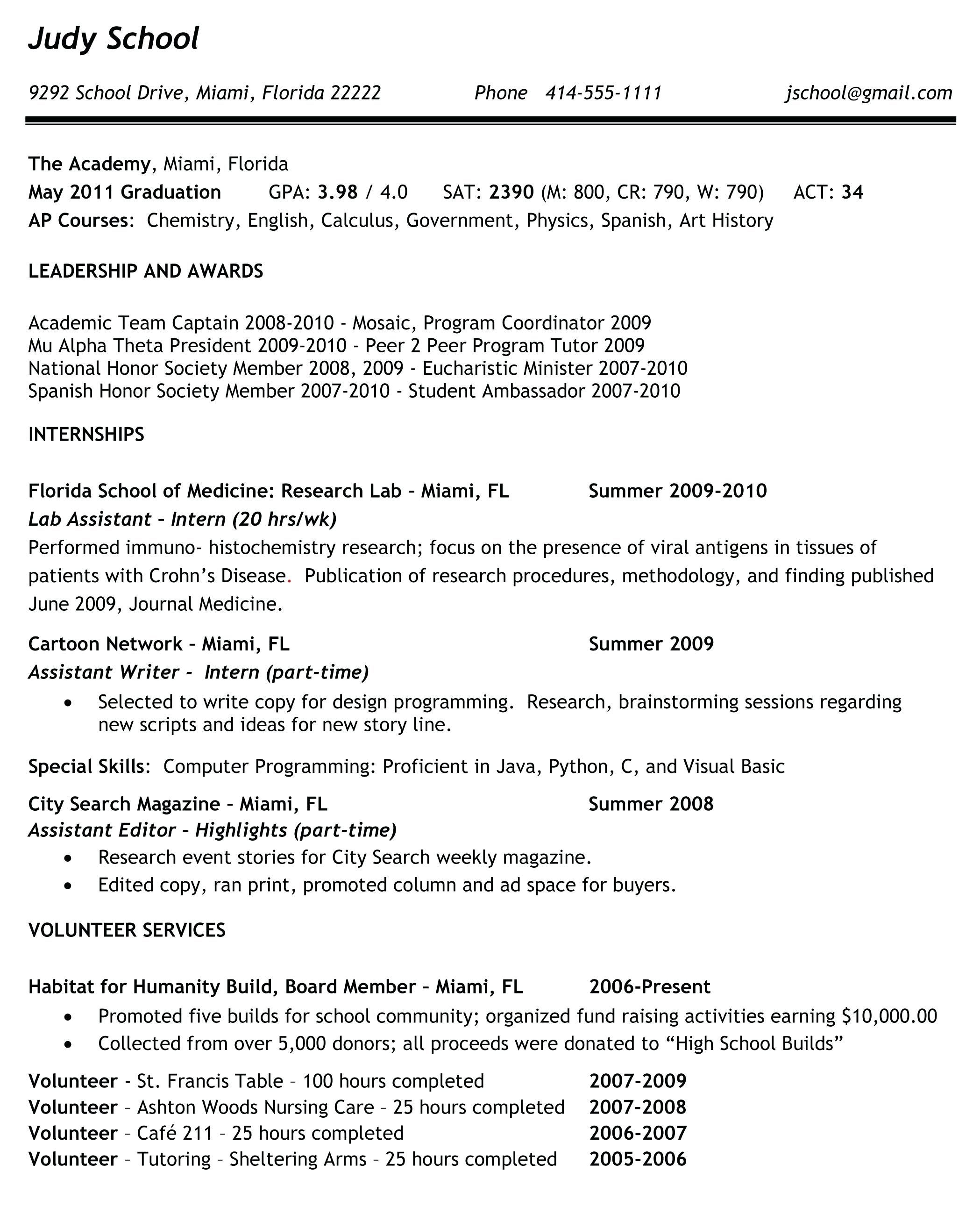 Sample Senior Brag Sheet College Resume College Resume Template High School Resume