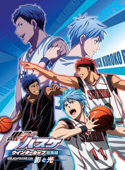 BASKET LAST VOSTFR NO GRATUIT KUROKO UPTOBOX GAME TÉLÉCHARGER