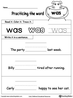Early Childhood Sight Words Worksheets Sight Word Worksheets Tricky Words Sight Words Printables