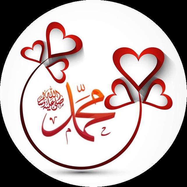 اللهم صل على محمد وآل محمد Desenler Islam
