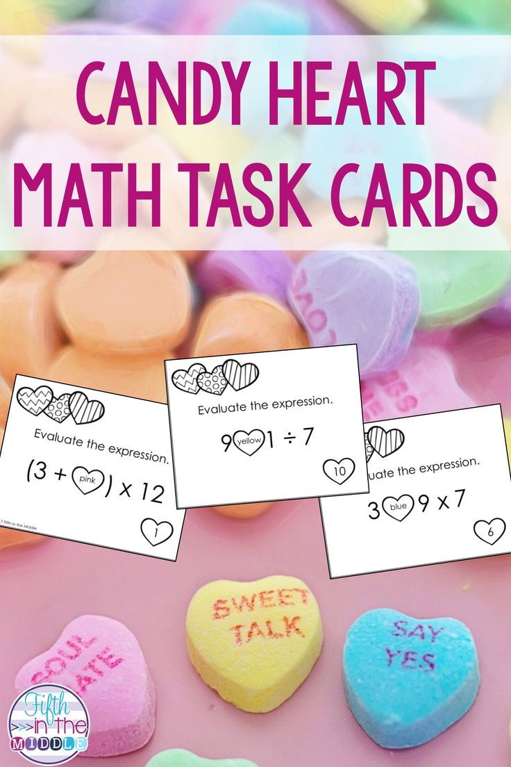 Valentine\'s Day Candy Heart Multiplication/Division/Decimal ...