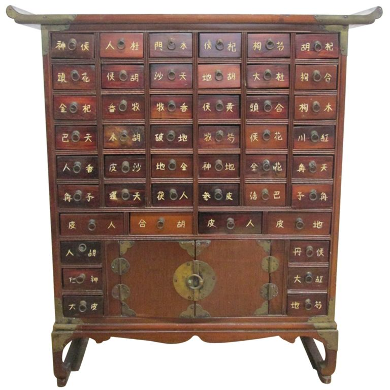 1stdibs Vintage Asian Herbal Apothecary Cabinet