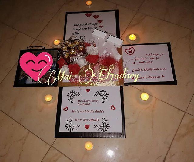 a4cae9b86da75 Happiness Box Surprise Gift صندوق المفاجات او صندوق السعادة  jeddah ksa   jeddah  gifts