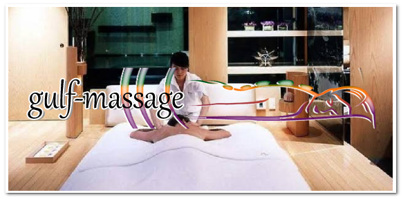 افضل مركز مساج في ابوظبي هو خبير في تقديم جلسات المساج والتي لها تأثير كبير على الصحة والعناية بالجسم بشكل كامل خبير مساج ا Massage Center Good Massage Massage