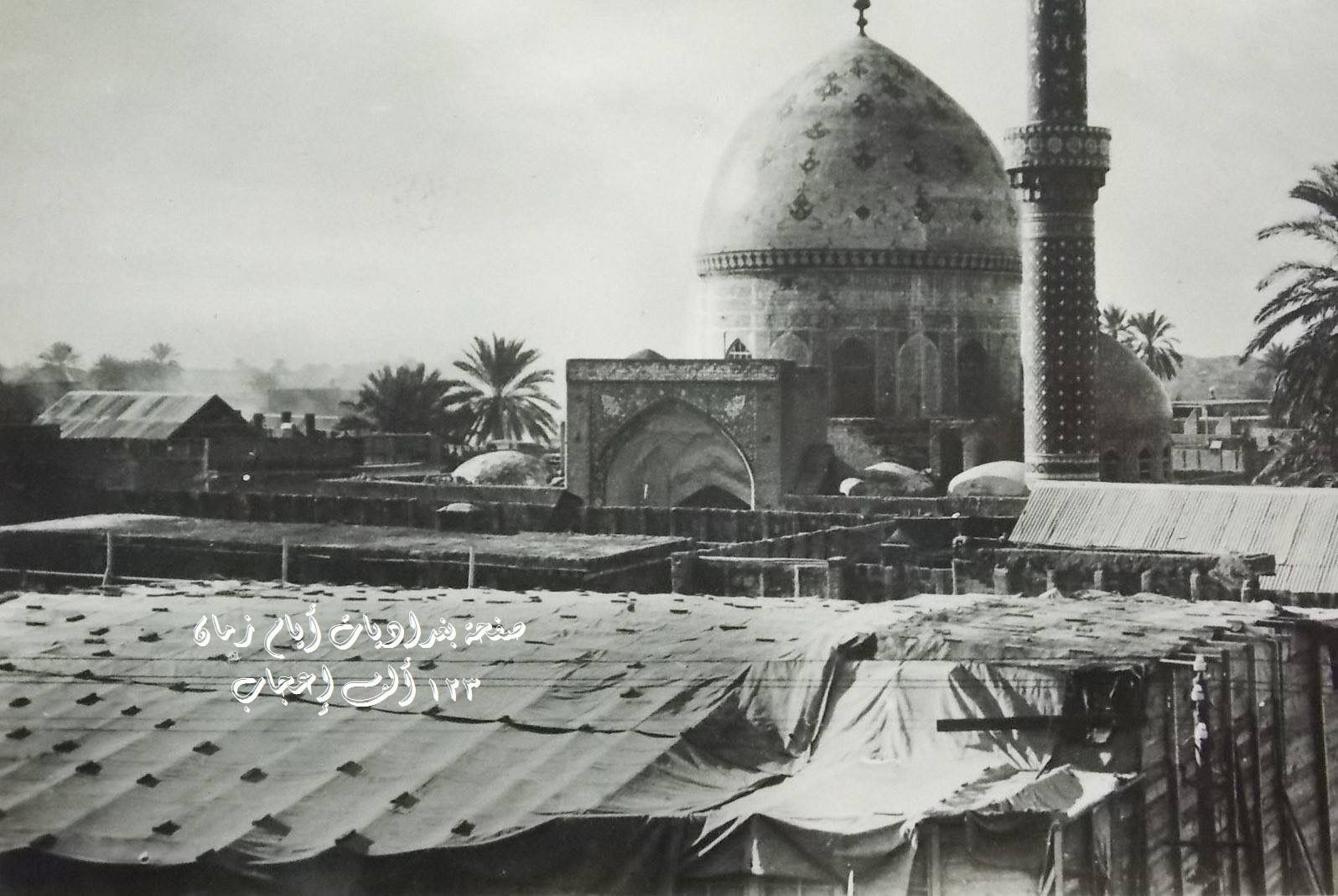 جامع الوزير محلة جديد حسن باشا نهاية الثلاثينيات Baghdad Photo Taj Mahal