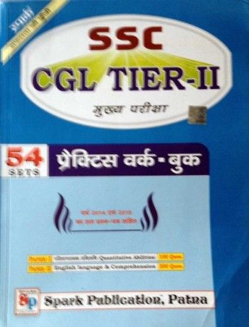 SSC CGL Tier-II Exam Practice Work Book @ http://mybookistaan.com/books/competitive-exams-books/ssc-exam-books