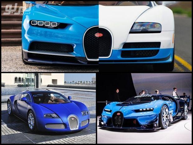فيديو يوضح الفرق بين بوغاتي فيرون وشيرون موقع تيربو العرب Car Bmw Car Toy Car