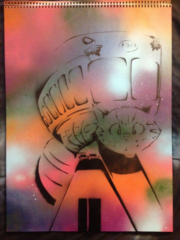 Catbus poster by dengbrecht.deviantart.com on @DeviantArt