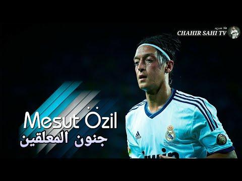 ولد مسعود أوزيل في 15 أكتوبر 1988 وهو لاعب كرة قدم ألماني من أصول تركية يلعب كصانع ألعاب مع نادي أرسنال في الدوري الإ In 2020 Mesut Ozil Football Gif British Football