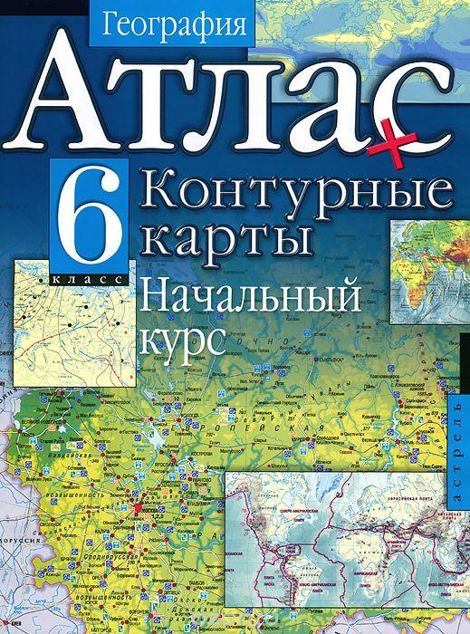 Скачать книгу история россии xx век 9 класс загладин н.в минаков с.т козленко с.и петров ю.а