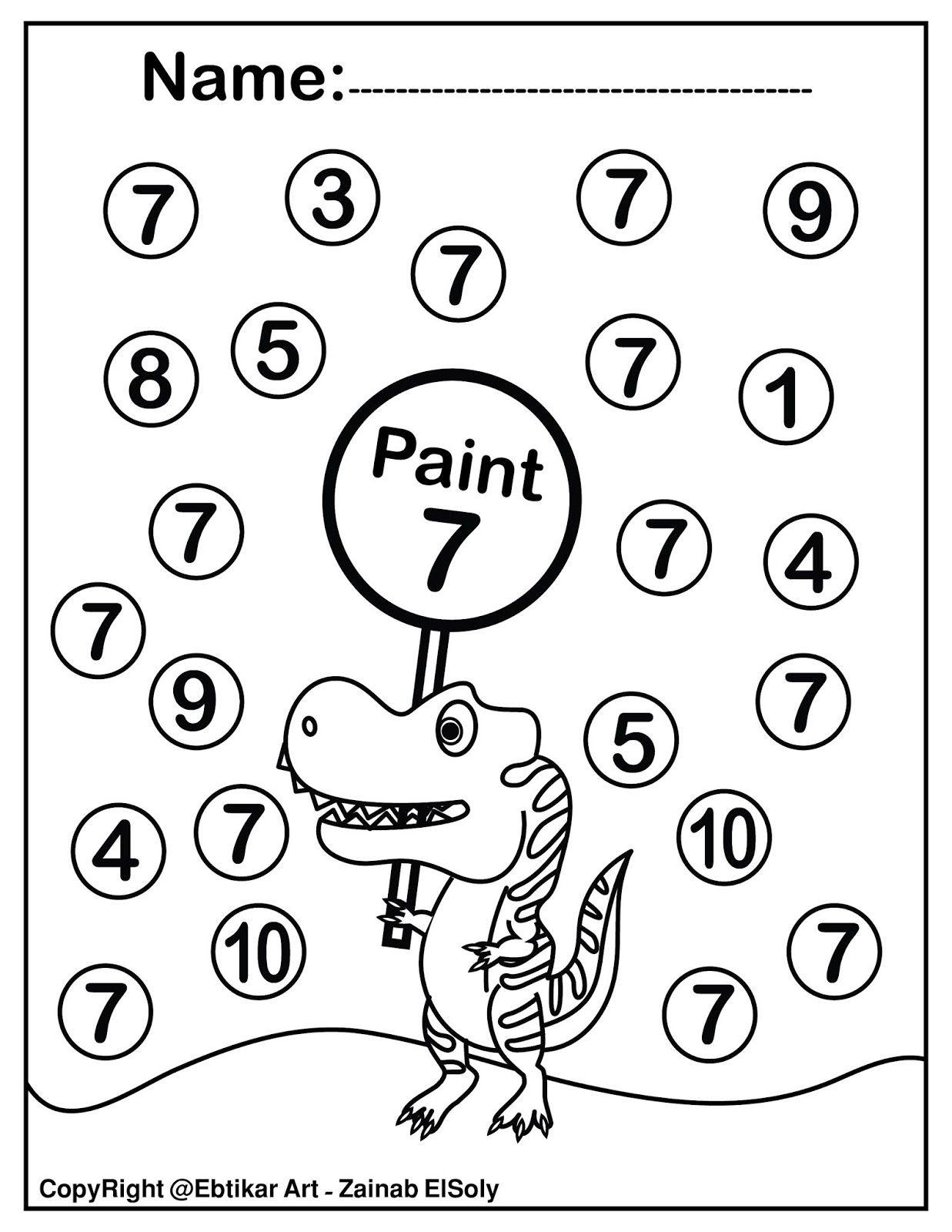 Set Of 123 Dinosaur Trex Activity Paint A Dot Preschool Coloring Sheets Kindergarten Coloring Pages Abc Worksheets Abc Coloring Pages [ 1600 x 1237 Pixel ]