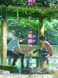 Kotonoha No Niwa El Jardin De Las Palabras Garden Of Words Anime Movies Anime Love