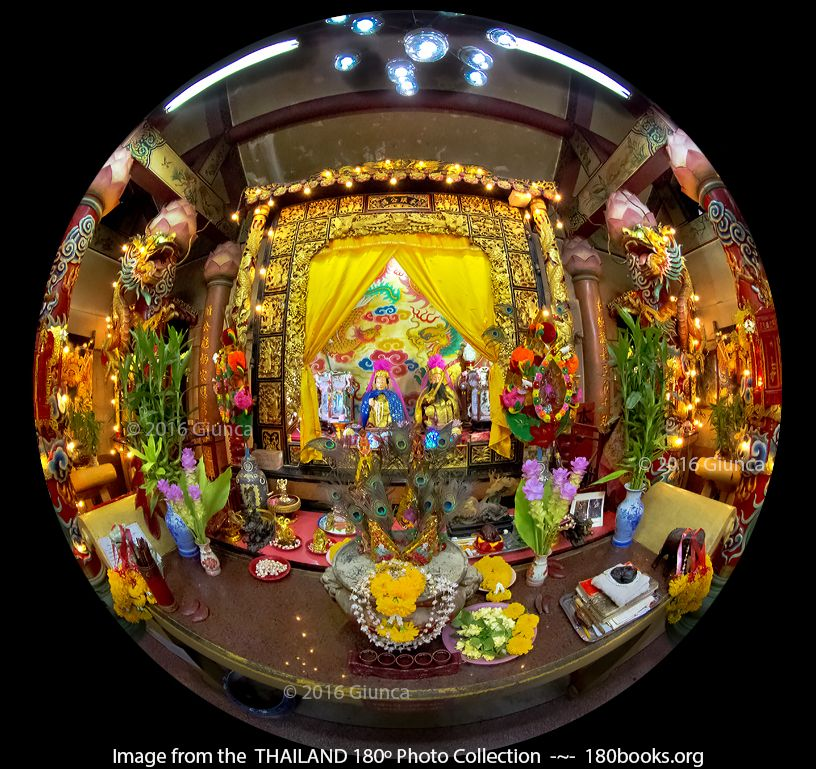 Chinese Hungry Ghost Festival in Chiang Mai เทศกาลสารท