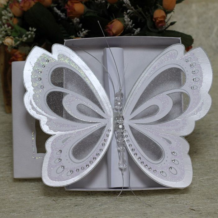 Colorful Butterfly Wedding Invitation Card PMWI063 – Butterfly Wedding Invite