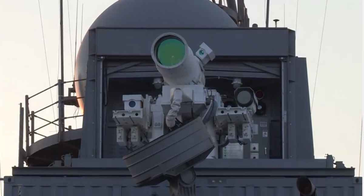 Laser Weapon System on the USS Ponce