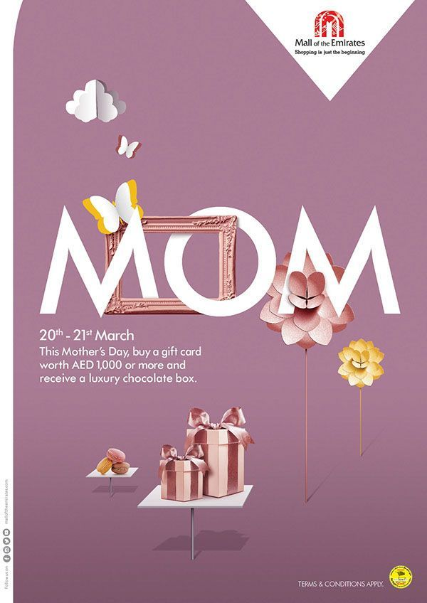 Mothers Day Poster Design Mothers Day Advertising Mothers Day