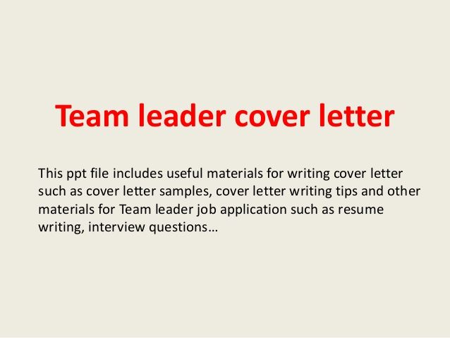 team leader cover letterthis ppt file includes useful materials - appreciation email