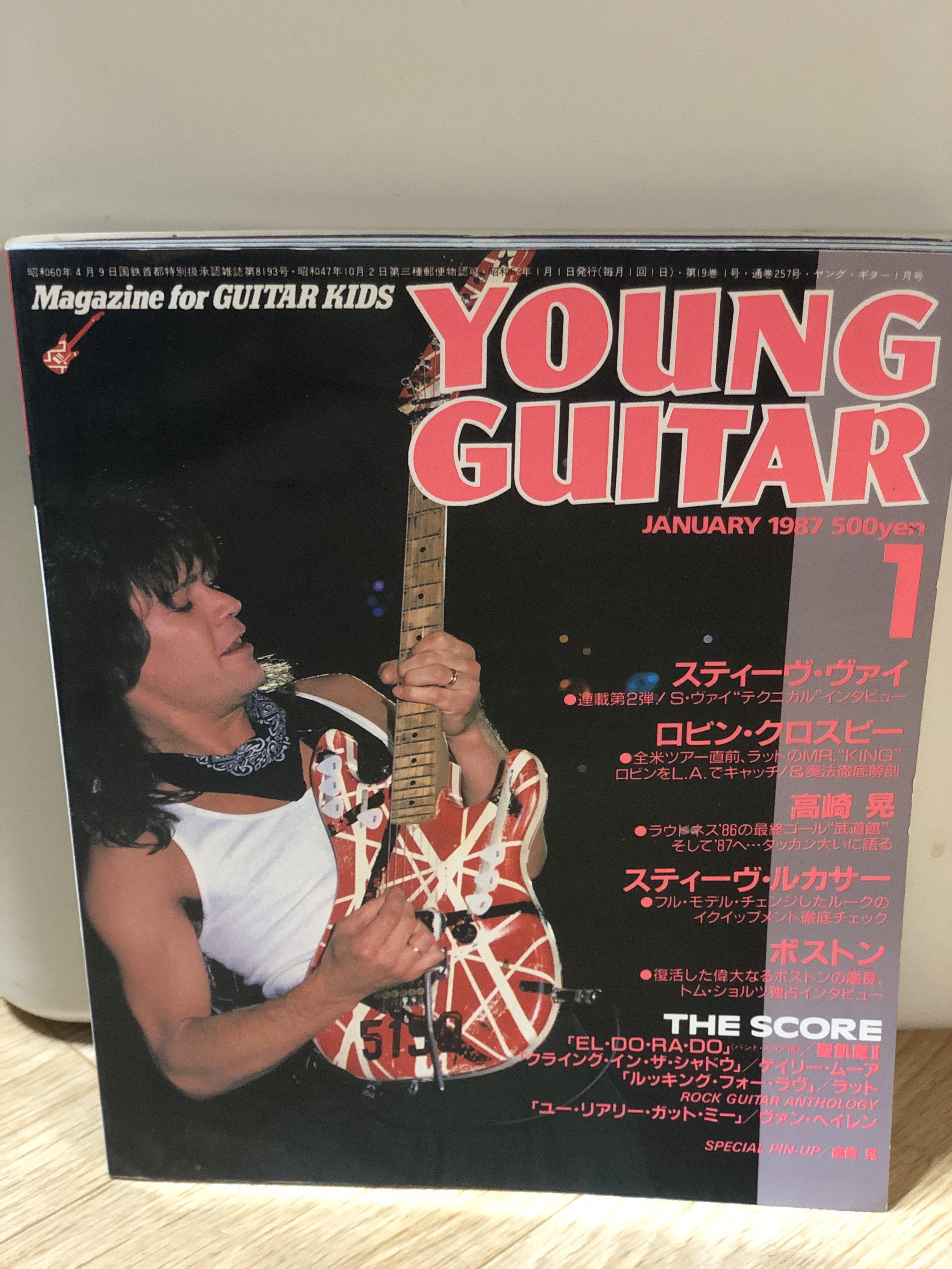 Pin By Guitarreallm On Van Halen Magazine Young Guitar Van Halen Eddie Van Halen