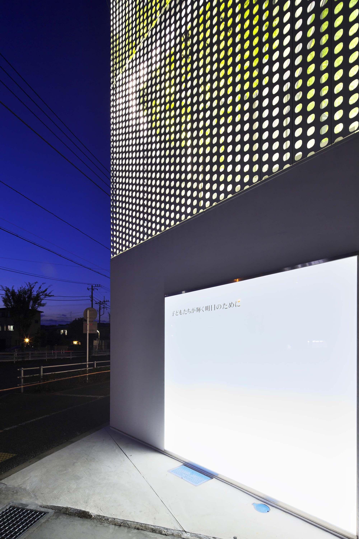 Galeria - Edifício de Escritórios em Kanagawa / HMAA - 8