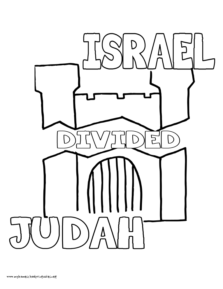 World History Coloring Pages Printables Israel And Judah Divided