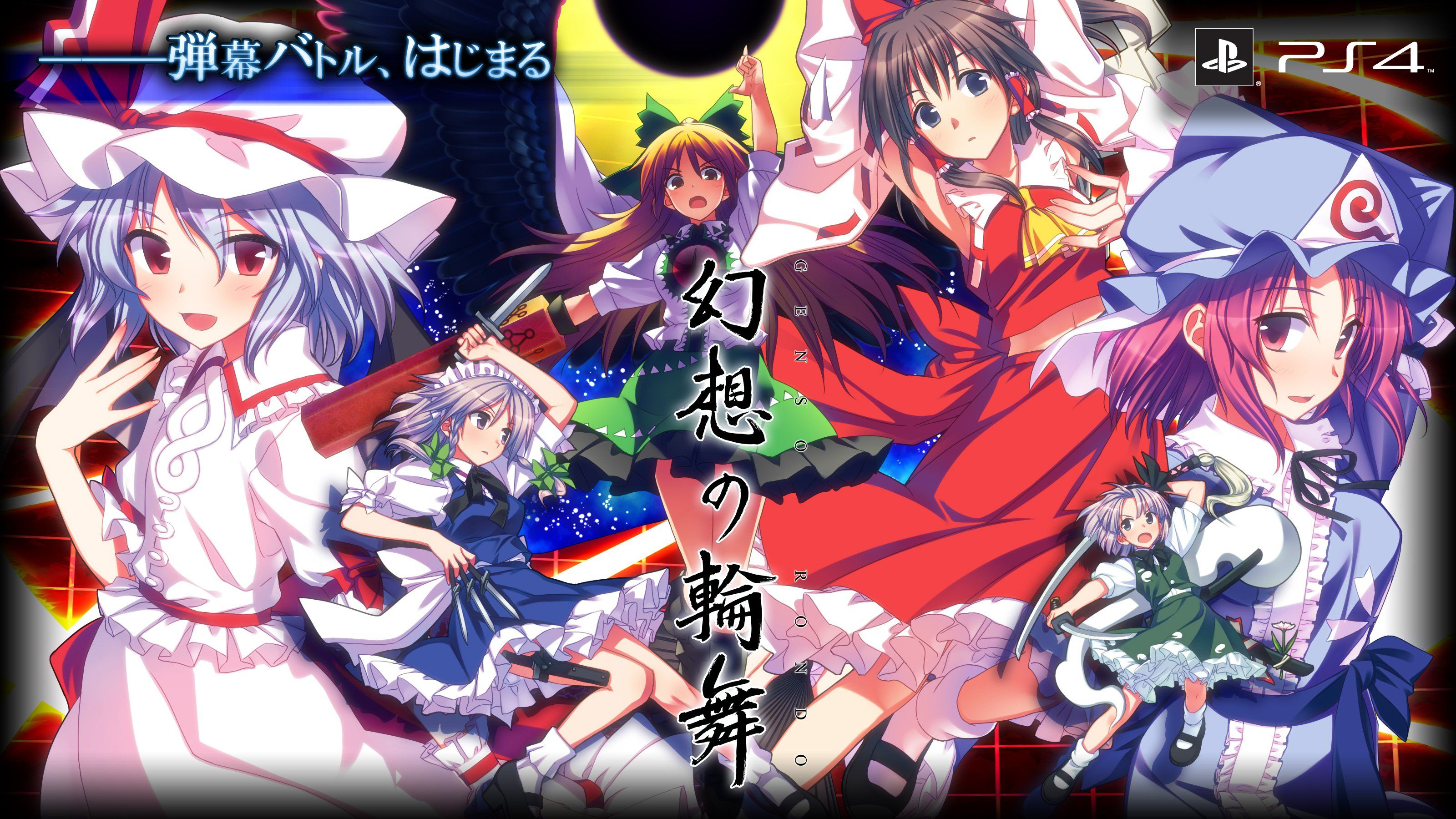 Touhou shooter coming to PS4 in the West this summer Nis