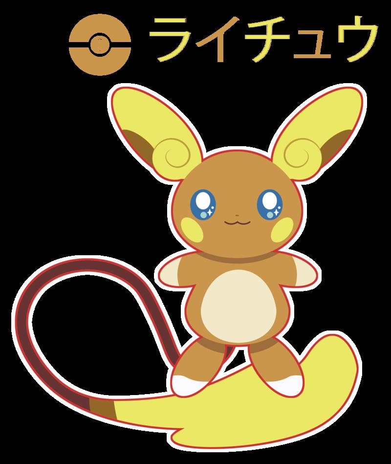 Chibi Alola Raichu By Itachi Roxas Pokemon Alola Cute Pikachu Pikachu Raichu