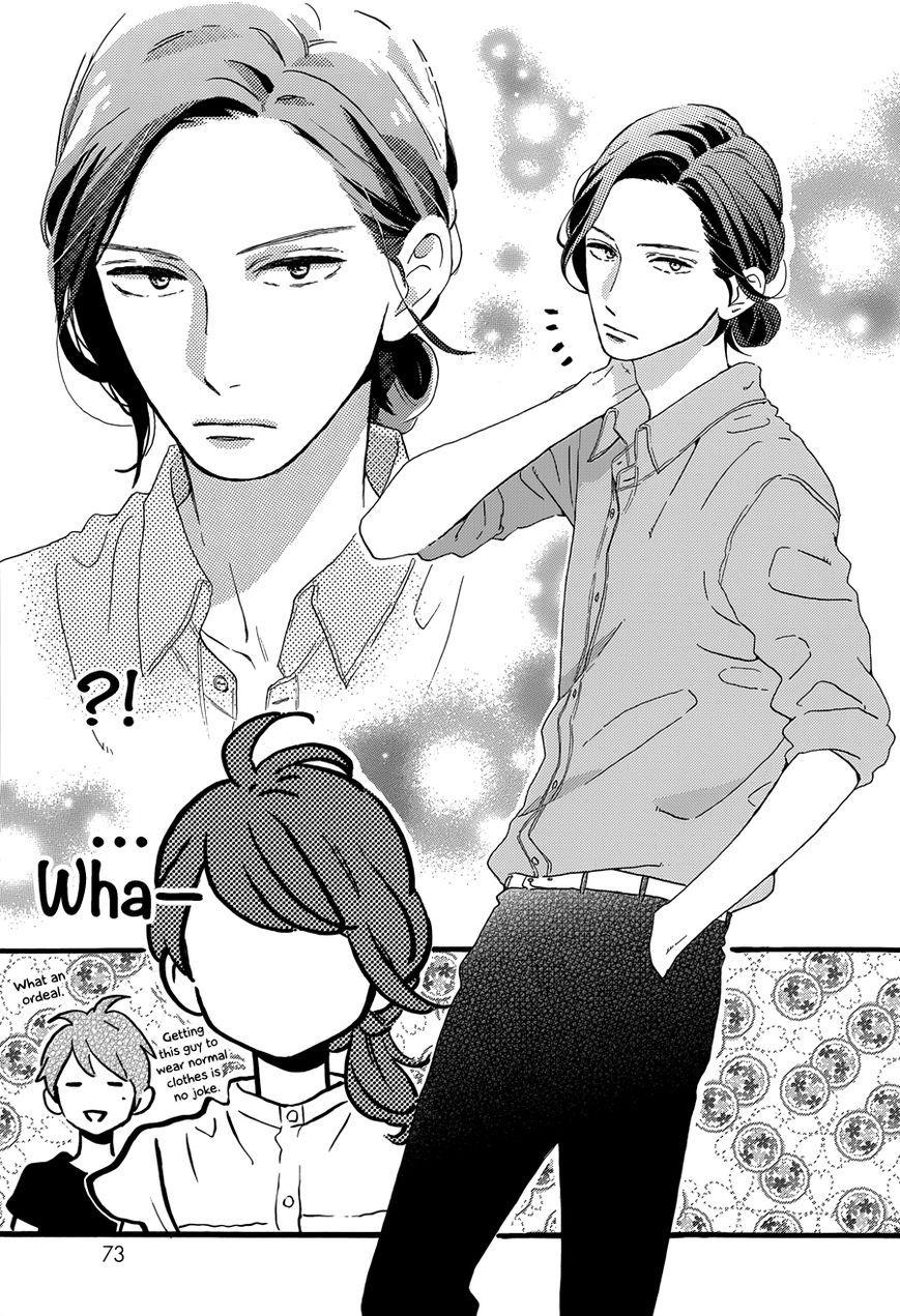 Tsubaki-chou Lonely Planet 12 Page 16