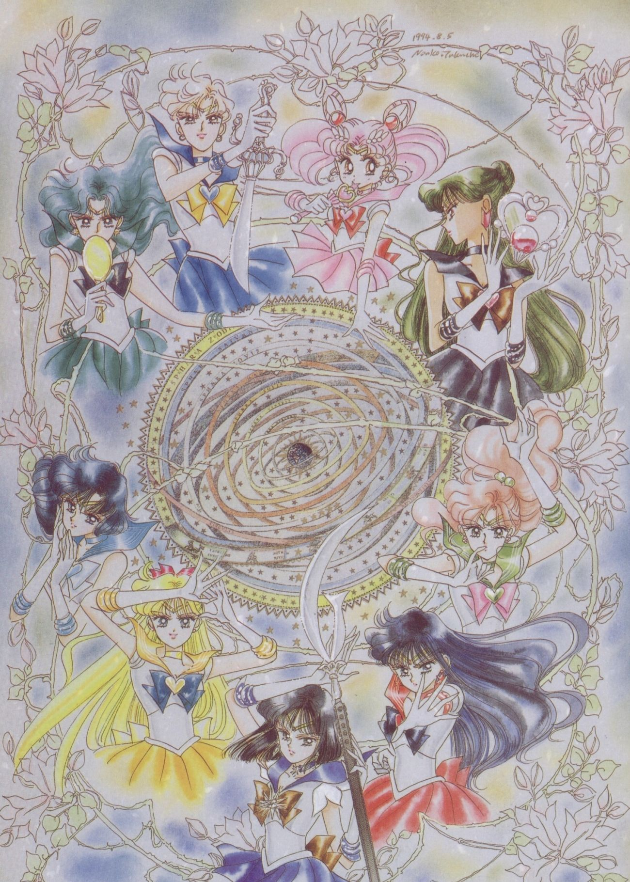 From Pretty Soldier Sailor Moon Artbook Volume III ...