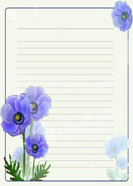 Рамки для написания открыток, рисунок