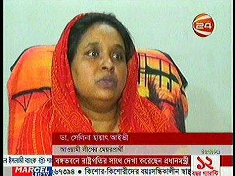 Today Bangla News Live 5 December 2016 On Channel 24 News All TV