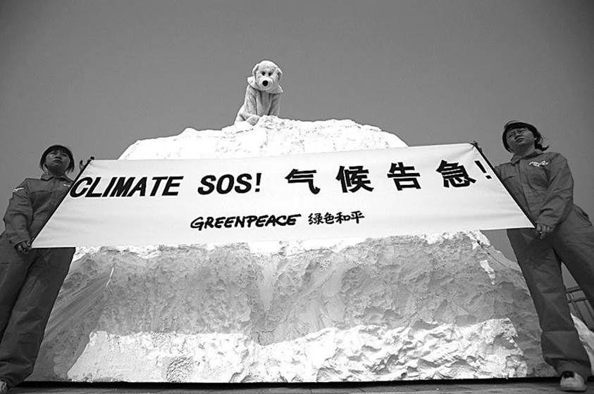 China cumple sus promesas para hacer frente al cambio climático