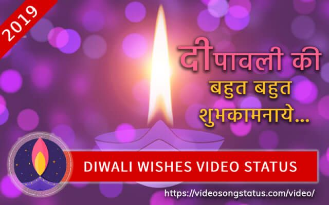 Happy Diwali Status Videos For Whatsapp Download #diwaliwishes