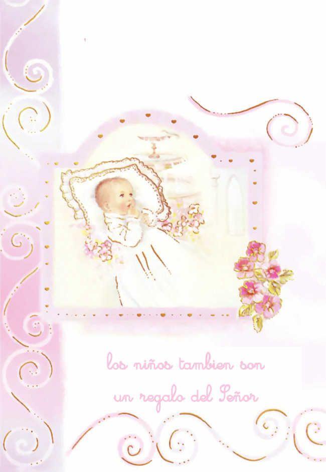 Картинки с крестинами девочки даши, новогодняя открытка новогодние