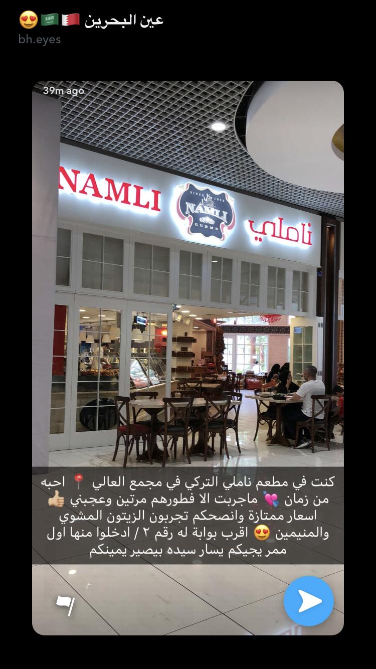 Pin By Haifa On البحرين Bh Aga