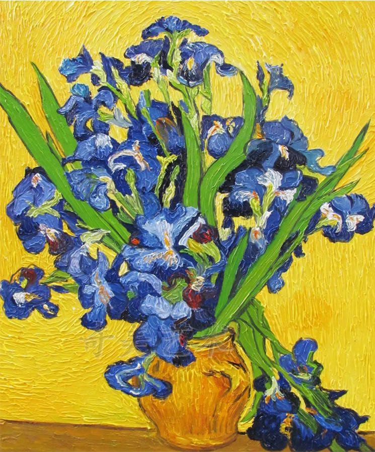 Famous Abstract Paintings Of The World | Los la pintura abstracta famosos se venden ahora a precios rebajados ...