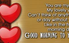 Good Morning Image For Lovely Wife Goodmorningimagesnewcom