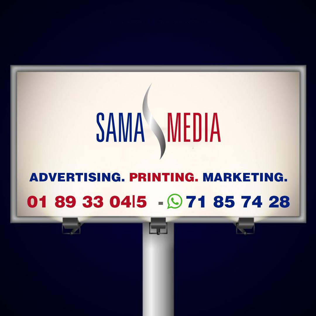 Any Advertising Tool Is Our Game Social Media Unipole Billboard Google Ads Offset Printing لجميع أنواع الإعلانات مواقع التو Marketing Advertising Prints