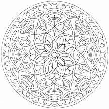 This Advanced Mandala Coloring Sheet Is A Fun Design And Quite Challenging To Color Page Can Be Decorated Online With The