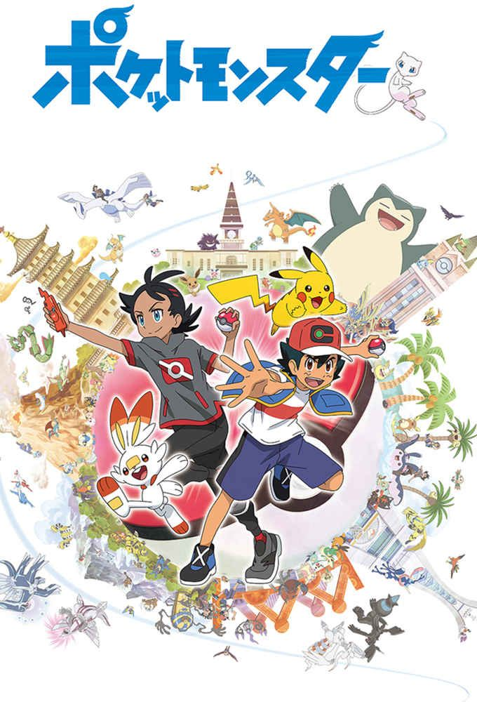 Pocket Monsters (2020) 1x07 English Subbed in 2020